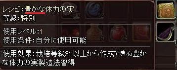 bc122e2f.jpeg