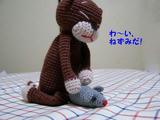 PC280041_edited-1.jpg