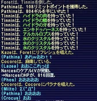 38a33a6e.jpg
