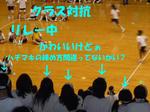 2009_06050004-2.JPG