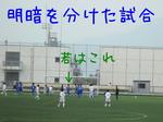 2009_07050006-2S.JPG