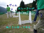 2010_05300007-2.JPG