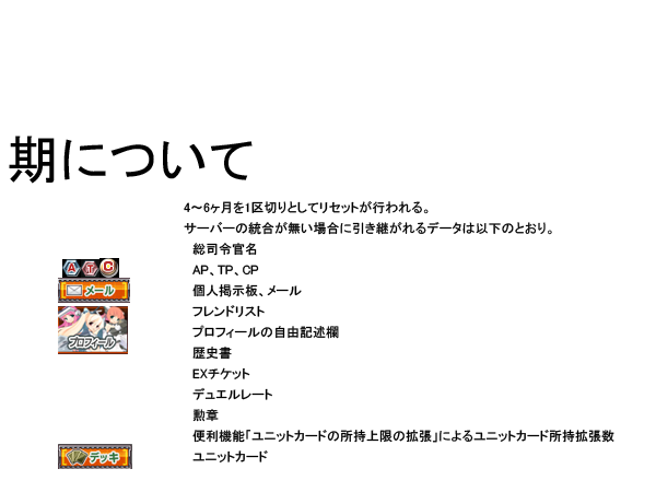 2012051301.png