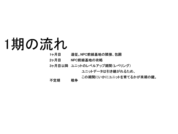 2012051302.png