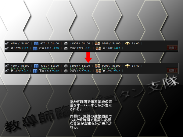 2012051602.png