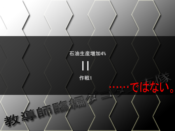 2012052502.png