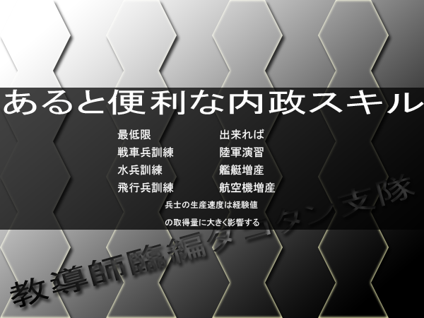 2012052904.png