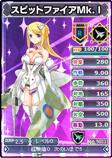 5023 スピットファイアMk.I