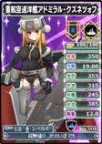 3118 重航空巡洋艦アドミラル・クズネツォフ