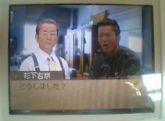 PIC_00024769.JPG