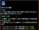 40d54411.PNG