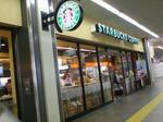 スタバ西武高田馬場店