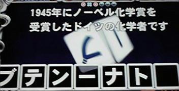 090329-1.jpg