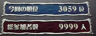 090412-4.jpg