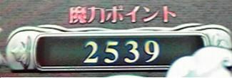 090614-3.jpg
