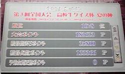 090802-5.jpg