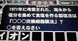 090829-2.jpg