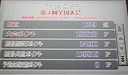 090903-2.jpg