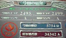 091011-4.jpg