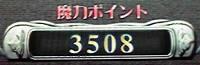091018-1.jpg