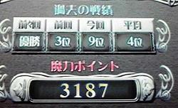 091119-1.jpg