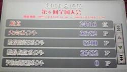 091205-5.jpg