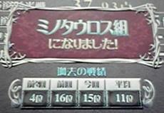 091209-2.jpg