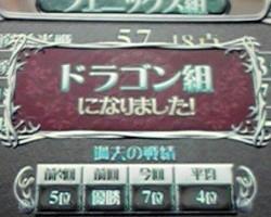 091213-3.jpg