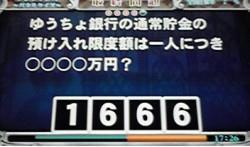 091220-3.jpg