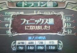 100129-1.jpg