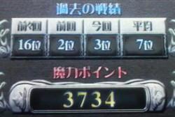 100214-4.jpg