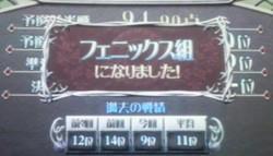 100214-7.jpg