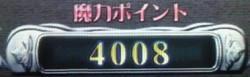 100214-8.jpg