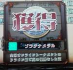 100411-5.jpg