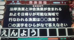 bcf690be.jpeg
