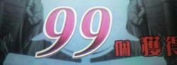 100424-6.jpg