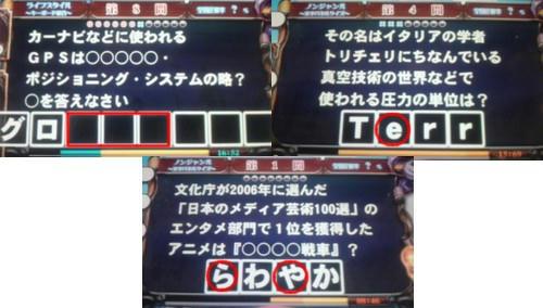 100509-1.jpg