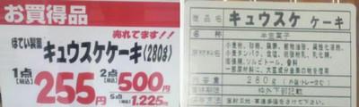 100729-3.jpg