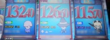 100812-4.jpg
