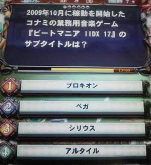 100822-2.jpg