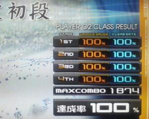 101008-3.jpg