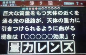 101009-7.jpg