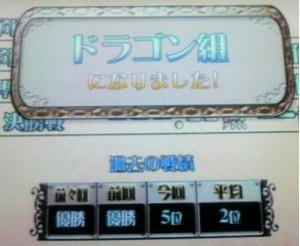 101010-3.jpg