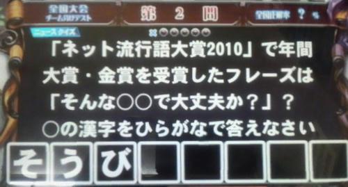 101219-2.jpg