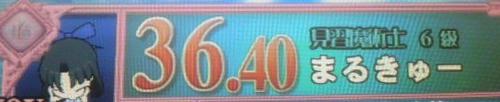 110402-6.jpg