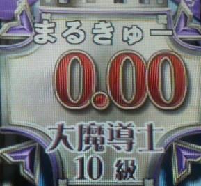 110411-2.jpg