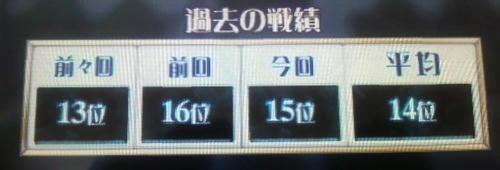 110424-1.JPG