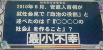 110501-3.jpg