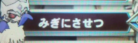 110508-2.jpg