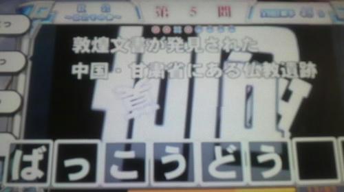 110604-2.jpg